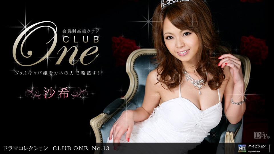 1pon 091110_926 ɳϣ CLUB ONE No.13
